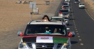 আরব আমিরাতের জাতীয় দিবসে বাংলাদেশীদের পিকনিক অনুষ্ঠিত