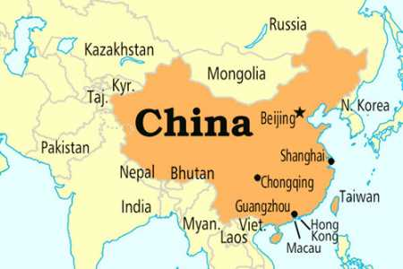 চীনে ডিজিটাল প্রদ্বতিতে ভিক্ষা