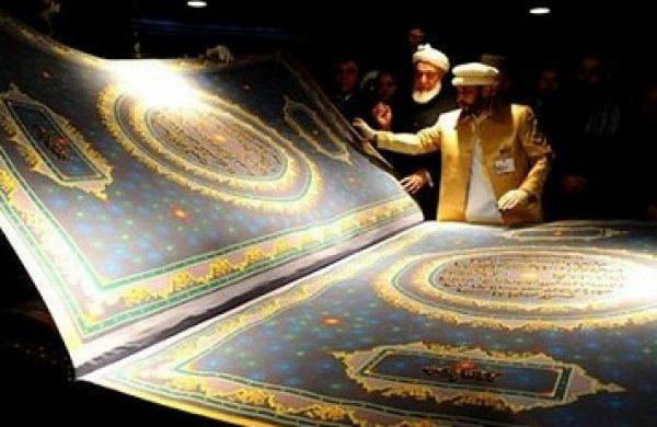 ৫০০ কেজি ওজনের বিশ্বের সবচেয়ে বড় পবিত্র কুরআন শরীফ
