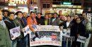 ৭ মার্চের ভাষণ: আন্তর্জাতিক স্বীকৃতিতে নিউ ইয়র্কে শোভাযাত্রা