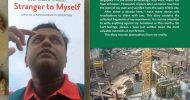 সিঙ্গাপুরে বাংলাদেশি লেখকের বইয়ের পাঠ উন্মোচন