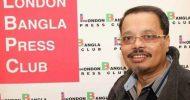 ব্রিটেনবাসী সাংবাদিক রাজনীতিবিদ শাহাব উদ্দিন আহমদ বেলালের ইন্তেকাল