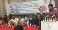 কুয়েত নারায়ণগঞ্জ মানব কল্যাণ পরিষদ উদ্যোগে আন্তর্জাতিক মাতৃভাষা দিবস পালিত