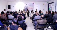 লন্ডনে ছান্দসিক'র বীরাঙ্গনা পাঠ: বিনম্র শ্রদ্ধায় স্বরণ আমাদের বীরকন্যা-বীর মা'রা