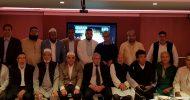 লন্ডনে বিয়ানীবাজার জনকল্যাণ সমিতির ইফতার মাহফিল: