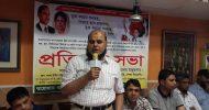 খালেদা জিয়ার মুক্তির দাবিতে স্পেন বিএনপি'র প্রতিবাদ সভা
