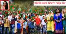 পরবাস প্রজন্ম: বিদেশে বেড়ে ওঠা