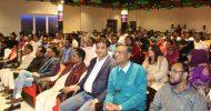 আবুধাবীতে ১৬ নভেম্বর মাঠে নামবে বাংলাদেশি দল