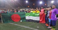 বাংলাদেশ কমিউনিটি দুবাই ফুটবল টিমের শেষ প্রস্তুতি সম্পূর্ণ