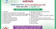 Covid 19 Vaccine Bangladesh